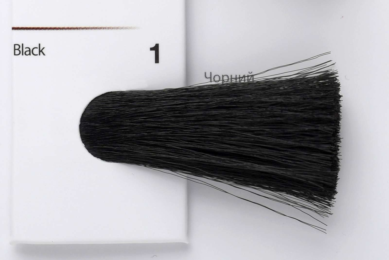 1 - Black-swatch