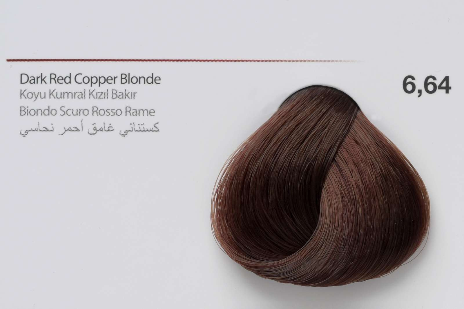 6,64 - Dark Red Copper Blonde-swatch